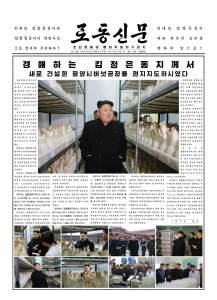 Rodong Sinmun es el diario con el que se lían los porros en Corea